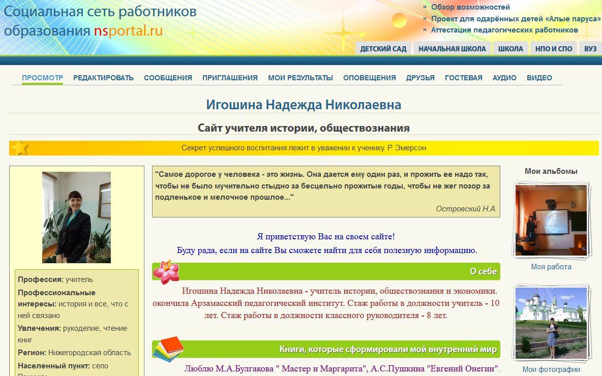 Категорийный менеджер — вакансия в Белгороде от Социальная